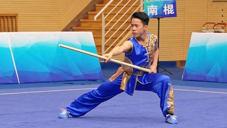 2018年全国青少年武术套路锦标赛 男子器械 B组南棍 005 吕文萬(深圳)第五名