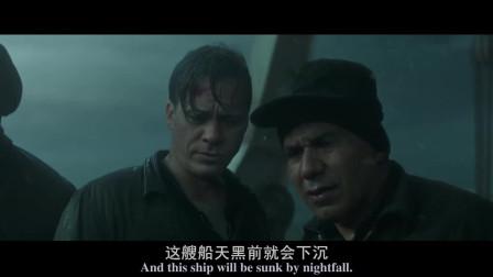 怒海救援:男子想乘救生艇离开,西博一斧子砍下救生艇!