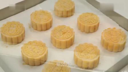 美食:教你做正宗的广式月饼,经典蛋黄莲蓉月饼的做法详解