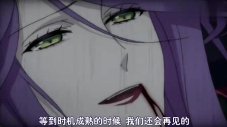"""魔鬼恋人:逆卷家的过去,""""祭品新娘""""的缘由,森唯觉醒的真相!"""