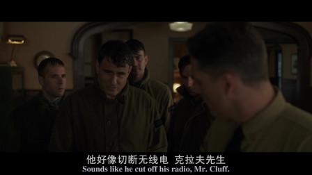 救援队联系到总部,但是失去罗盘无法返航,最后决定自己回去!