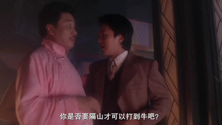 丁力宣布要和如仙订婚,阿星听到后当场傻掉