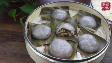芋包是福建地区有名的小吃,滑嫩咸香的口感
