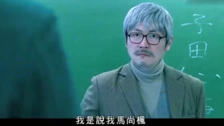 李思捷、单立文玩转姓名的各种粤语谐音梗,超搞笑!