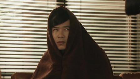 Legal High:堺雅人患上心理创伤,裹被单的样子,像极了无脸男