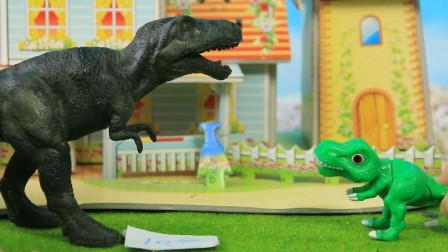 熊二把恐龙吓跑了!离家出走的小霸王龙后悔了!