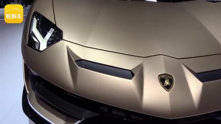 汽车赏析:价值60万美金的兰博基尼 Aventador SVJ