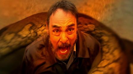 《狂蟒之灾4》这时候老大也怕