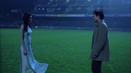 李嘉欣害怕自己又会突然消失,让刘德华不要靠近她,没想奇迹发生