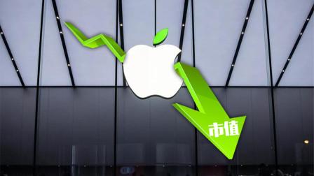 """苹果商店30%抽成再遭""""挑战"""",市值蒸发超500亿美元"""