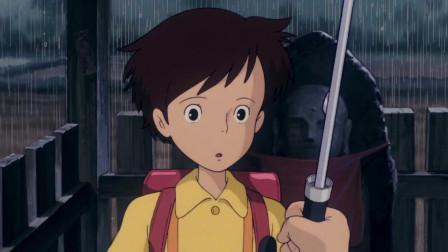 《龙猫》傲娇的堪太送个伞还不好意思,太可爱了!