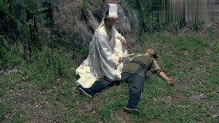 女妖不自量力要领教纯阳剑的厉害,不料吕洞宾已经成仙了!