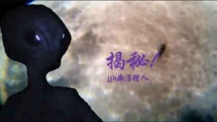 UFO【真假自辨】