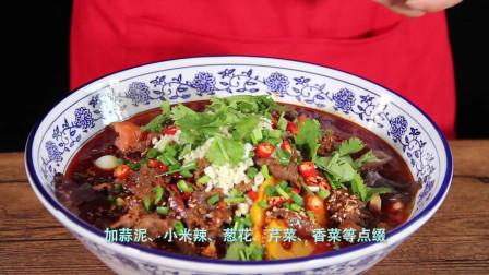 蜀邦冒菜做法,一个人的四川火锅