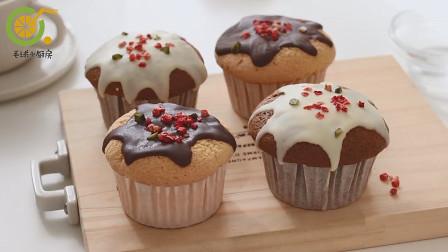 毛球小厨房:赠送朋友伴手礼--巧克力纸杯蛋糕,附赠包装方法