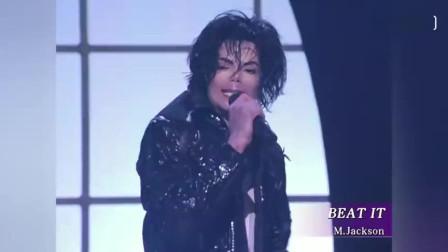 MJ最值得珍藏的Live!从艺30周年演唱会!《Beat It》重置高清版!