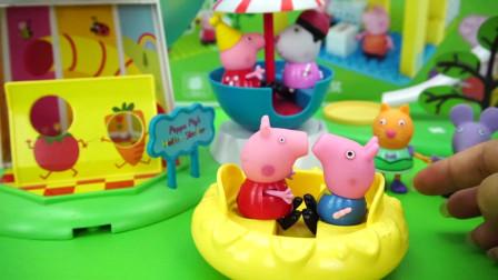 小猪佩奇的灯塔滑梯好好玩哦!