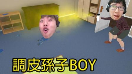 【湾湾|中国BOY】湾奶奶大战调皮孙子BOY!