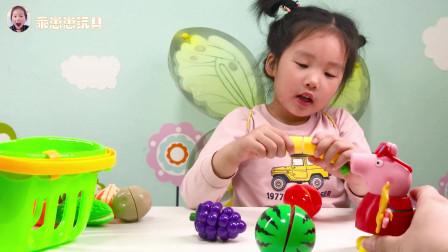 小猪佩奇的果篮玩具,教小朋友们认识水果和蔬菜