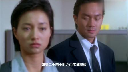 香港冷门黑帮电影《B计划》张智霖主演,非常精彩!