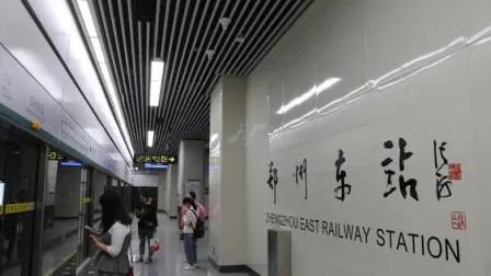 郑州地铁5号线PK私家车、公交车、电动车!排行榜出炉,它完胜