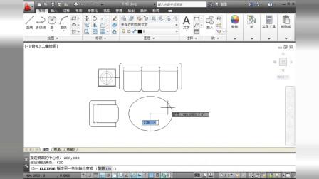 CAD2013第4章绘制单点定距等分点定数等分点绘制直线构造线矩形正多边形多段线编辑样条曲线编辑多线绘制