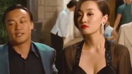 金钱帝国:梁家辉看上徐子珊,王晶自觉离开陈奕迅娶了她成第四任