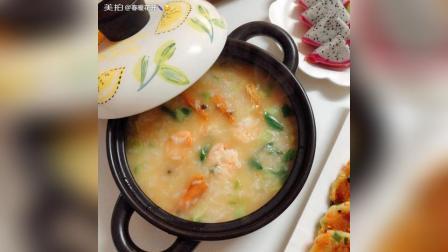 今日早餐 鲜虾青菜粥 土豆饼