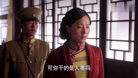 少帅:东三省被日本人占领,而张学良家里钥匙全被他拿来了!