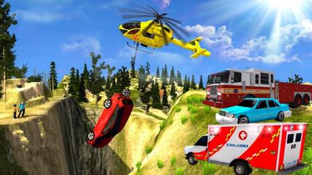 救护车消防车警车联合城市救援