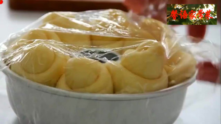 美食制作分享,家庭奶油面包做法,柔软蓬松,自己做的比外面买的还香