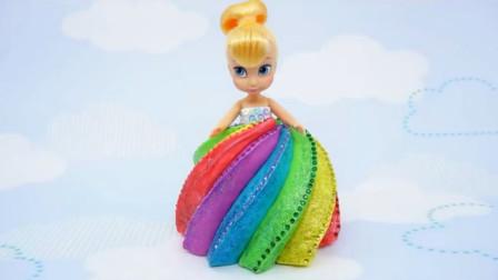 芭比娃娃装扮秀,达人创意十足的用彩泥为奇妙仙子打造了冰激凌彩虹裙