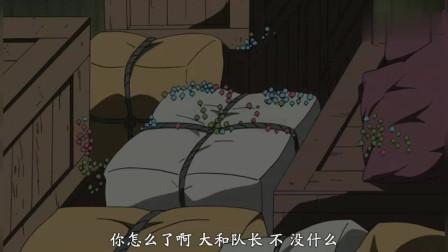 火影:大和木遁也有克星,花花绿绿蘑菇祸害鸣人一行人