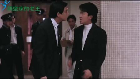 香港电影:老大,各路扛把子古惑仔到齐