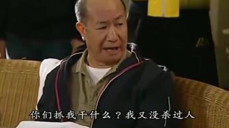 古灵精探B:大叔果然上当了,竟拿辣椒粉来治癣,这下没法狡辩了