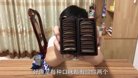 试吃八种口味奥利奥饼干,哪种口味最好吃?