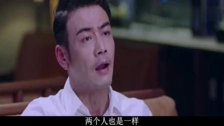 我们都要好好的:刘涛蜕变成为职场女王,工作中收获小鲜肉,爱情事业双丰收,人生幸福圆满