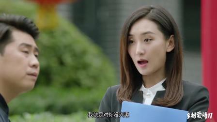 郑宇土味情话求约会,遭李银萍残忍拒绝
