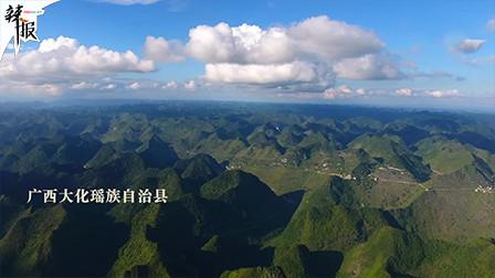 辣报 新华社资讯 在这个贫困山区,这样的沧海桑田让人热血沸腾!