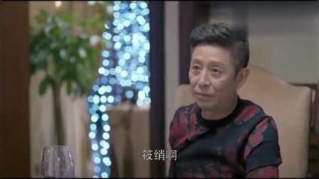 """欢乐颂:曲筱绡竟是曲家不承认的孩子?看曲筱绡如何""""笑""""给奶奶拜年"""