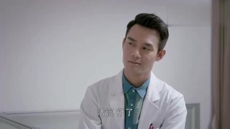 欢乐颂:赵医生看着为朋友发飙的曲妖精,眼神都是爱意,这女人太棒了!