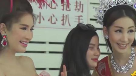泰国人妖评价外国游客