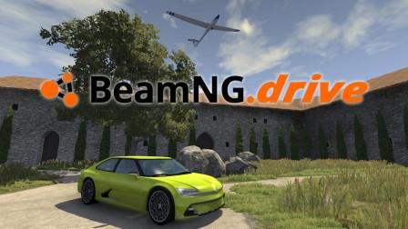 体验电动车恐怖的加速 | BeamNG Drive 0.16版