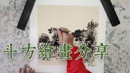 孙爱琴国画丨斗方绘画演示(四)