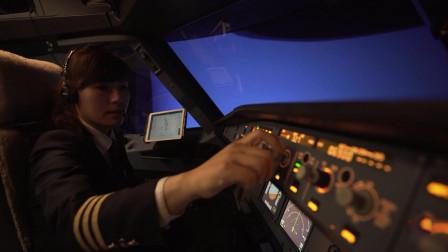 女孩不顾家人反对辞职考航校,从飞行员即将转升机长,牛!