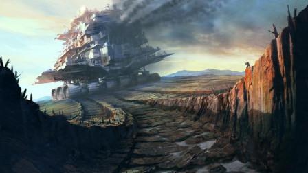 巨型城市在地球上漫步,所到之处小镇被吞噬,可怕的战争一触即发!