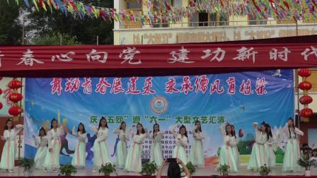 """舞蹈《霜雪千年》2019年孟塘镇""""庆五四,迎六一""""文艺汇演"""