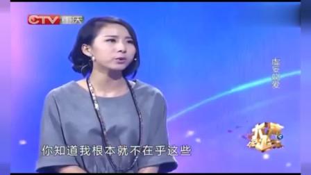 26岁辣妹竟与40岁大叔同居,现场说出交往丑闻,门当户对重要吗?