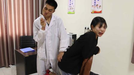 """美女高烧去医院看病,结果却遇到个""""江湖郎中"""",看完笑的肚子疼"""