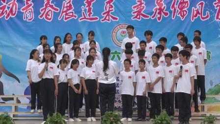 """合唱《 保卫黄河》2019年孟塘镇""""庆五四,迎六一""""文艺汇演"""